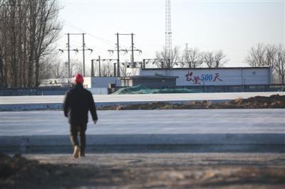 """北京一变电站因新机场建设被拆 已""""服役""""30余年"""