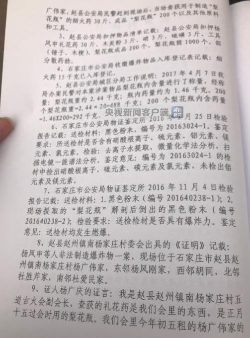 香港0会议进一步动员全体委员更