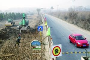 冬奥会世园会配套道路开建 车辆将可快速抵达场馆