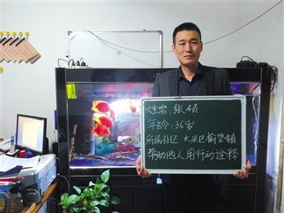 见义勇为模范:看到醉酒男打砸警车 协助交警擒凶