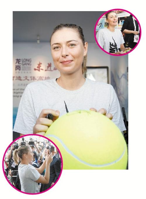 网坛美女莎娃广东过新年 与粉丝亲密互动玩自拍
