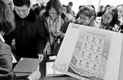 北京冬奥会徽纪念邮票首发 印制专门设计二维码