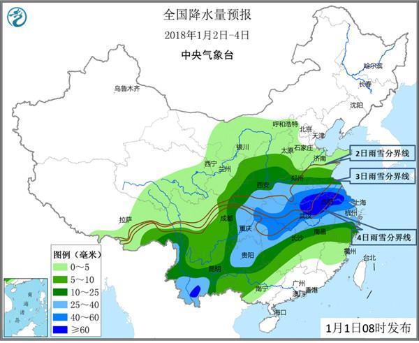中东部迎大范围雨雪 16个省会级城市气温将创新低