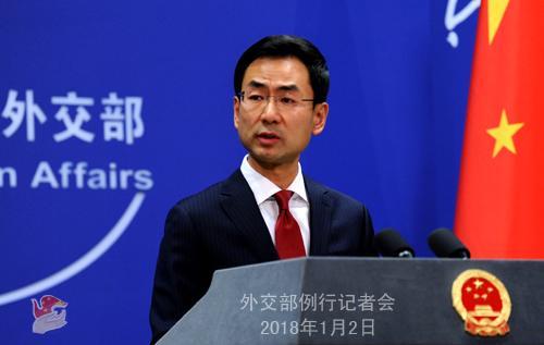 外交部就朝韩关系、法国总统访华等热点答问