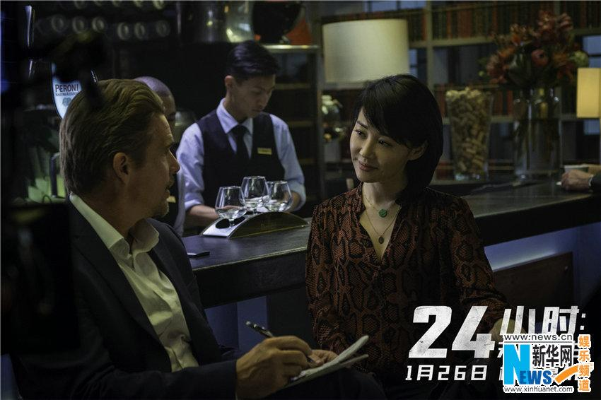 《24小时:末路重生》角色海报曝光 许晴出演