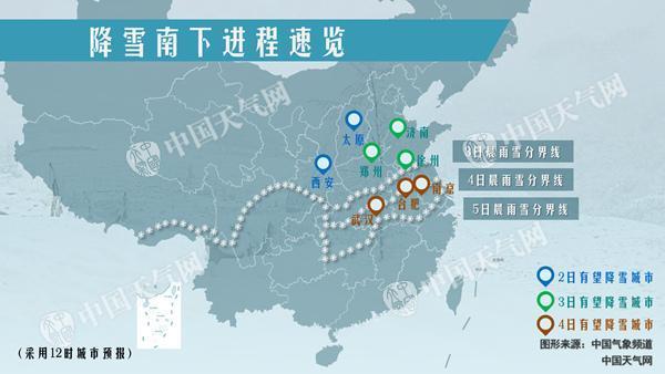 雨雪波及23省份 河南湖北等暴雪或破极值