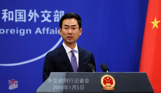 外交部就半岛局势、法国总统访华等答问