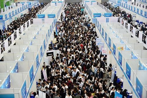 中国5年来新增6500万就业岗位 堪比法国总人口