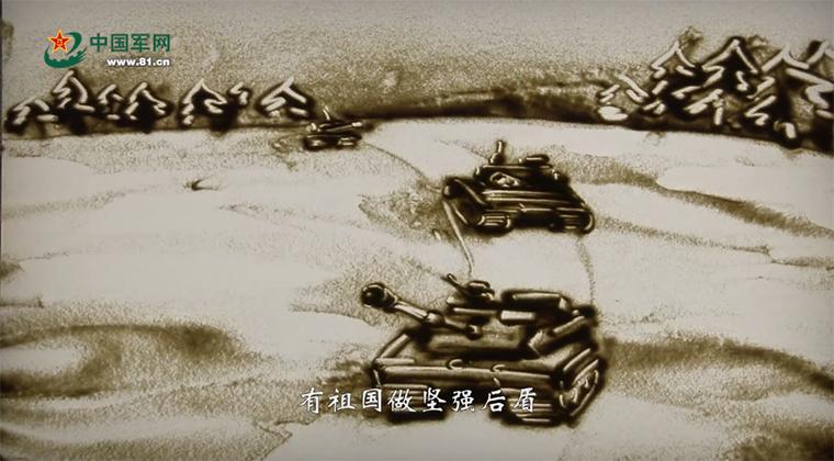 """沙画版2018新年贺词:习主席说了这么多""""知心话"""""""