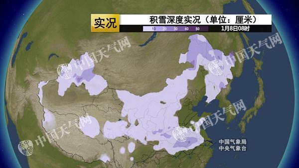 华北黄淮等地有积雪 河南等13省区高速局部路段封闭