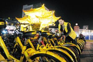 昆明共享单车用户超380万 自行车出行分担率超6%