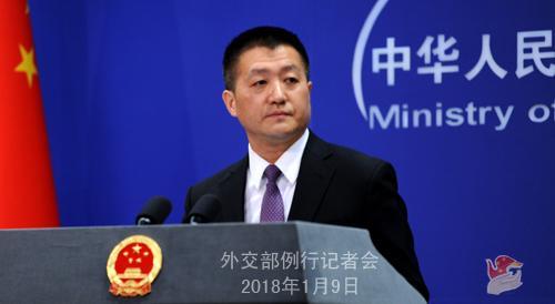 外交部就朝鲜半岛局势、东海船只碰撞事故等答问