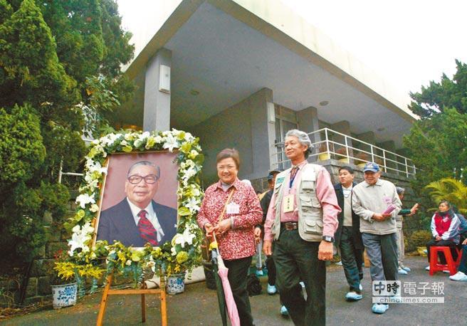 国民党举办系列活动纪念蒋经国逝世30周年
