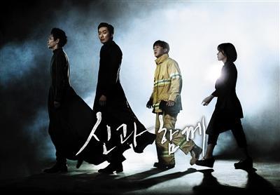 《与神同行》突破千万观影人次 暂列韩国票房史第九