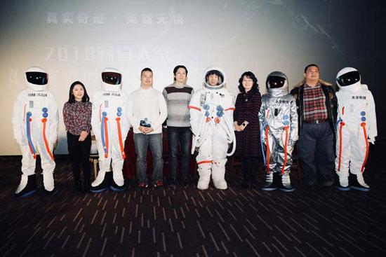 送你上太空?《太空救援》首映礼将科幻照进现实