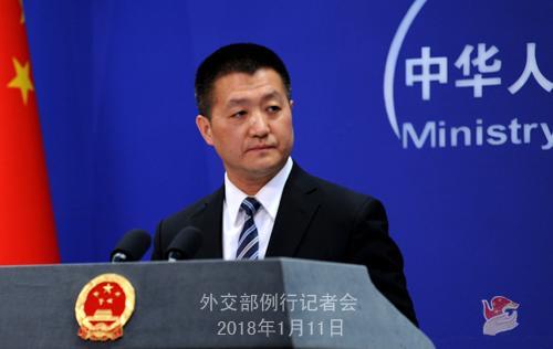 澳门新金沙网上娱乐:外交部就中国海军进入钓鱼岛毗连区、朝鲜半岛局势等答问