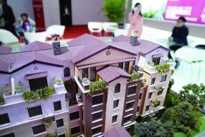 专家预计今年房地产市场分化显著 租赁市场前景向好商务谈判磋商