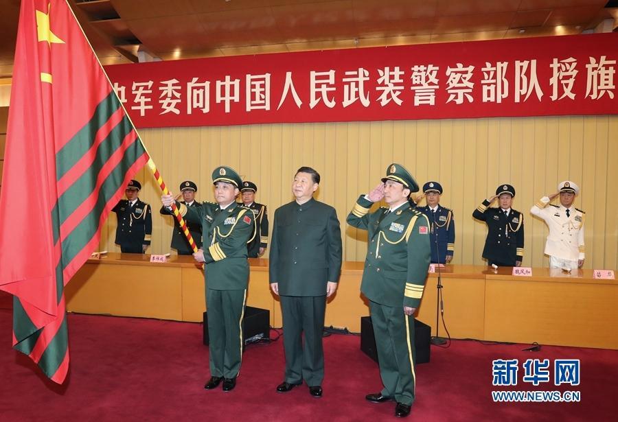 习近平总书记向武警部队授旗并致训词引发社会各界热烈反响