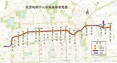 北京地铁12号线整体工程六成开工 预计2019年底主体完工海贼中的时空守护者