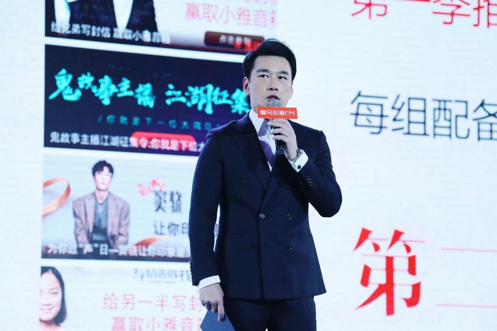 王耀庆将推个人音频节目 现场分享林奕华书信单号网88dan