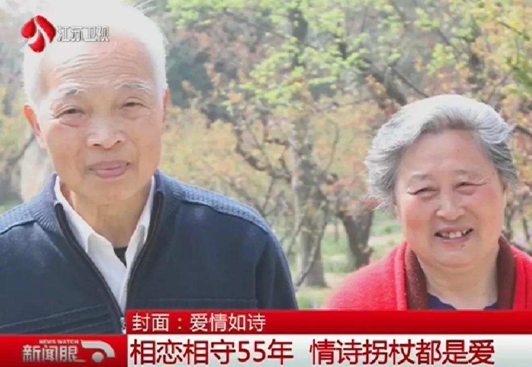 老人给爱妻写55年情诗 去世留诗妻子《我若先行》池珍熙妻子