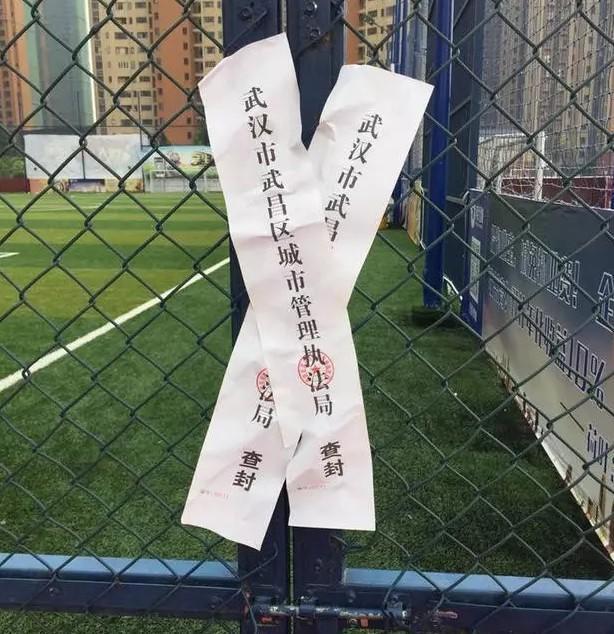 """武汉一垃圾场改造成足球场后被""""打回原形"""""""