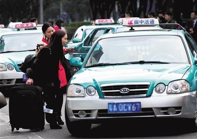广州出租车拟增夜间服务费 现状:载客率下降