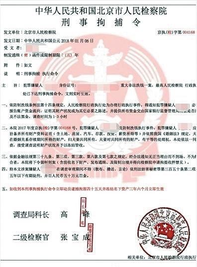 广州一女博士被骗85万元 警方已成立专案组调查炫舞静怡助手
