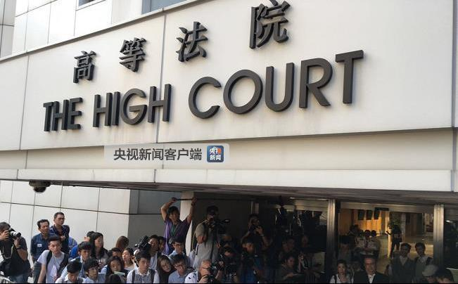 """香港16名非法""""占中""""参与者因藐视法庭罪被判刑"""
