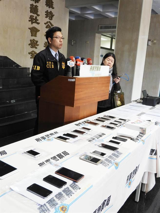 台湾再曝电信诈骗案 3个月骗得大陆民众上千万_申博官网