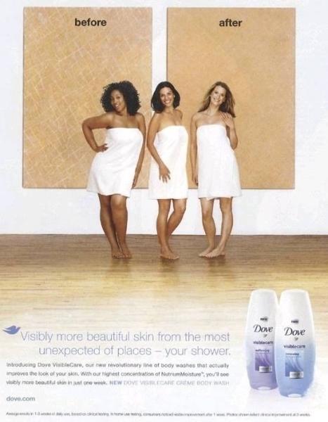 服装广告被指涉嫌种族歧视 相关产品已下架
