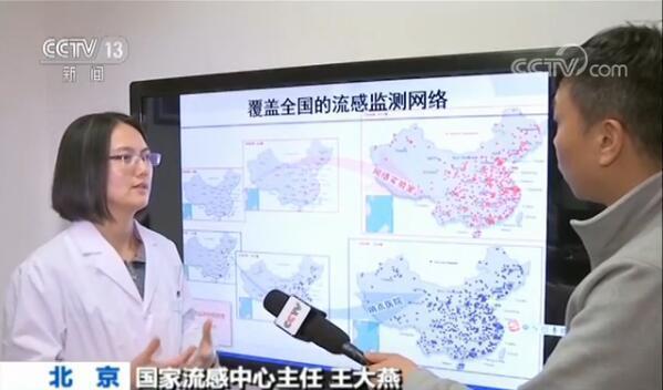 国家流感中心:北方流感活动趋势略降 南方上升趋缓