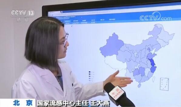 國家流感中心:北方流感活動趨勢略降南方上升趨緩