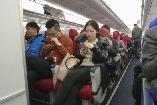 体验东航Wi-Fi航班:要抢名额网速有点慢