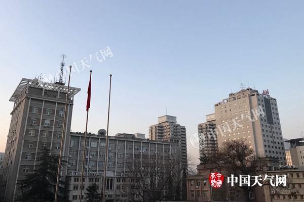 北京今天晴暖延续 周末最高温累计降幅可达6℃寒意显