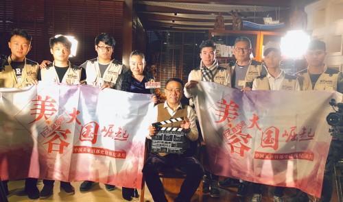 《美容大国崛起》于深圳正式开机高峰单口相声