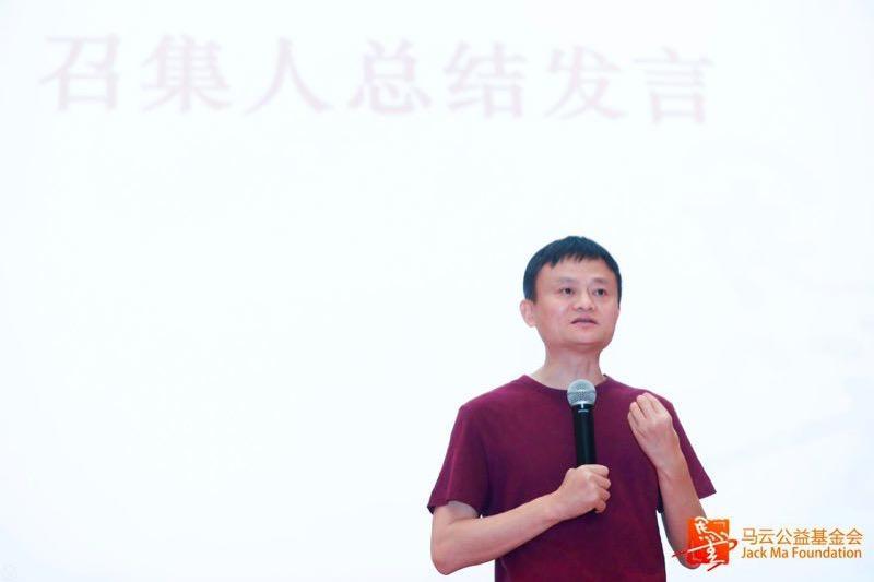 北京赛车网上投注:马云邀国内企业家探讨乡村寄宿制学校计划