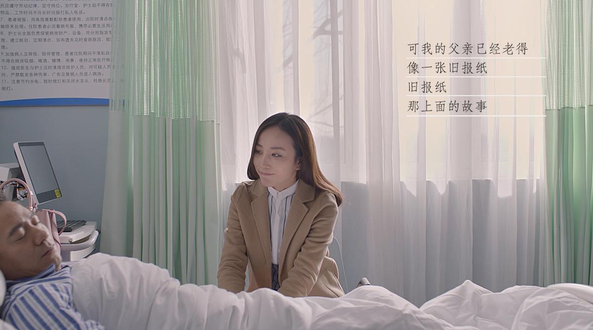 网易云音乐推系列迷你剧 尝试内容营销新方向