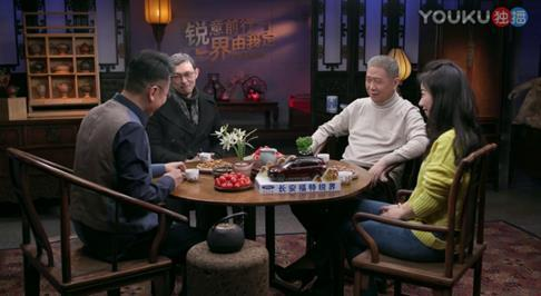 """窦文涛、马未都畅聊人设 《圆桌派3》开播拼""""言值"""""""