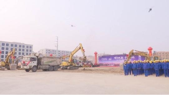 京津冀协同再度发力 450米河北第一高楼正式开建
