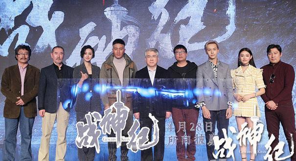 陈伟霆新片正式定档 创作灵感缘于草原传说天河传说天行棋
