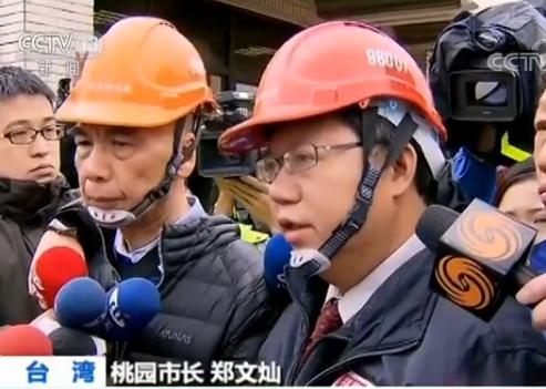 """全年铁算盘台湾""""中油""""炼油厂近年事故频发 承诺重启迁厂计划"""