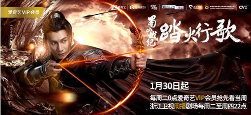 《蜀山战纪2》实景获赞美翻天 吴奇隆搞笑变活宝