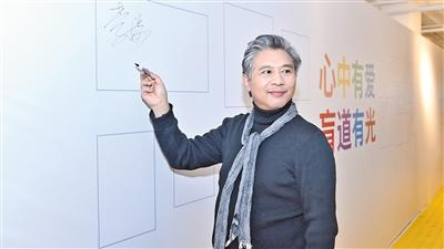 李杨《盲・道》北京首映 大胆起用新人