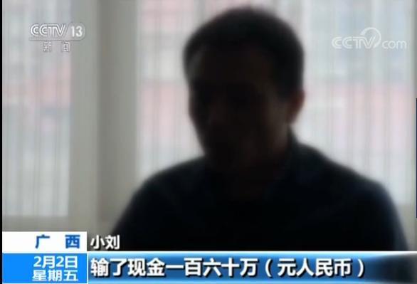 """""""小網游""""背后的""""大賭局"""":一局輸贏十幾萬"""