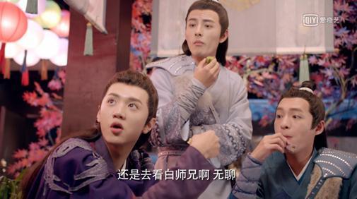 《蜀山战纪2》甜虐模式开启 雨婷儿犯花痴陈哲远变醋王