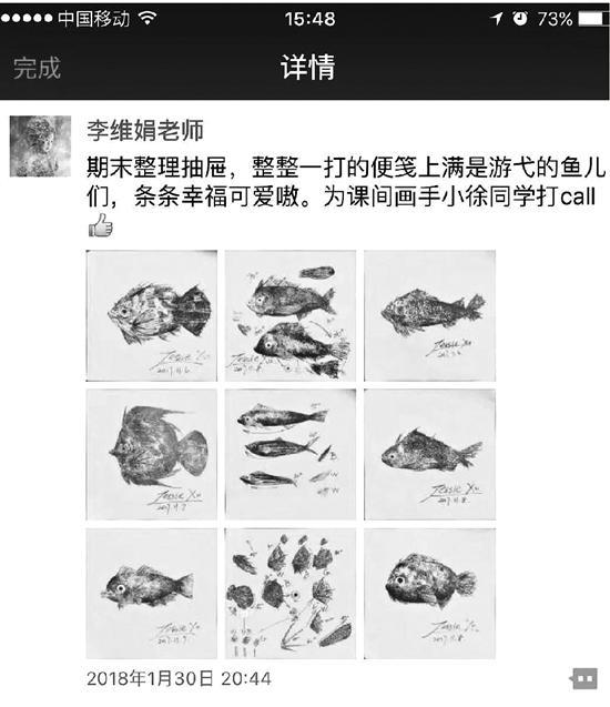 """澳门金沙娱乐场手机版:期末老师整理课桌发现:这个女生画了一桌洞""""鱼"""""""
