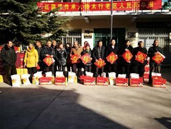 乔书领一行在河南林州牛岭村慰问困难群众