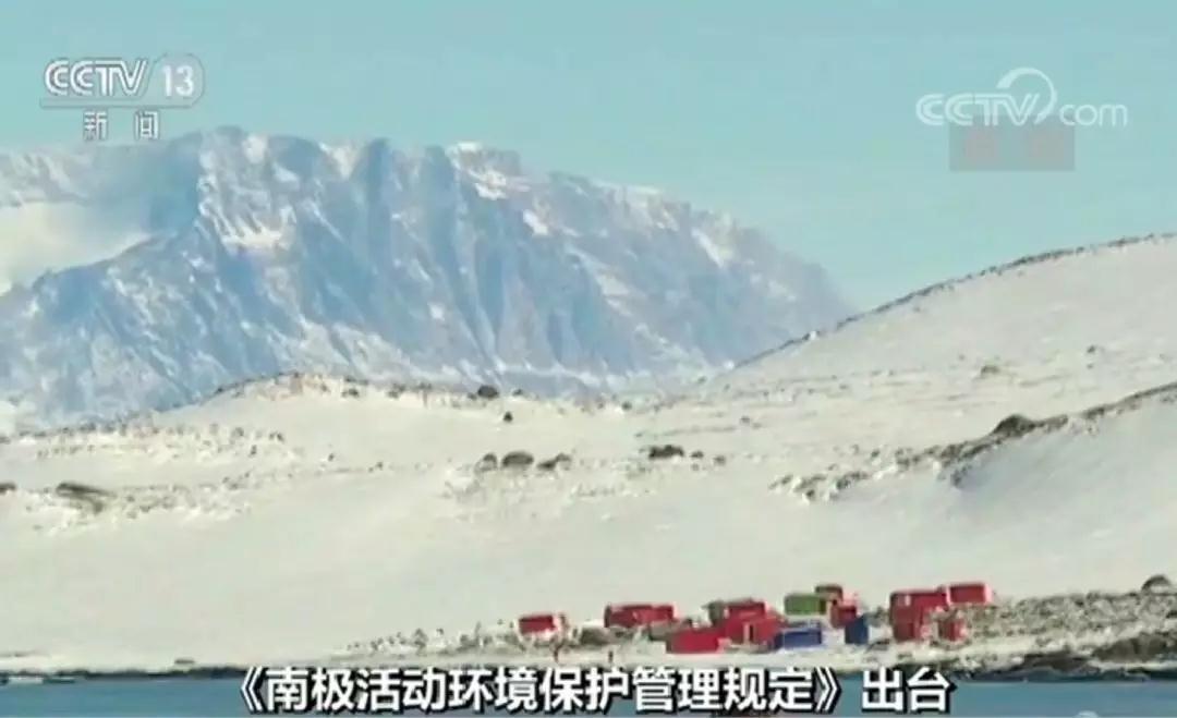 到这个地方的中国游客数已居世界第二特殊规矩不能忘