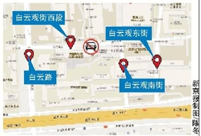 春节期间北京雍和宫白云观大观园周边禁限行连锁店管理书籍